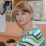 Ирина Александровна Гусаковская