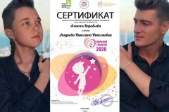 Победительница Московского конкурса «Марафон Талантов 2020»