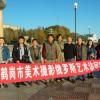 Китайские фотохудожники в Биробиджане