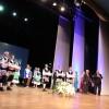 Концерт для депутатов Государственной Думы
