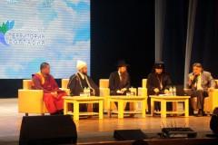 Межконфессиональный форум