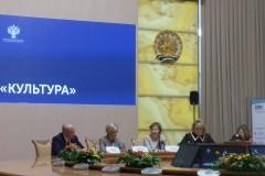 В Уфе завершился II Всероссийский съезд директоров клубных учреждений