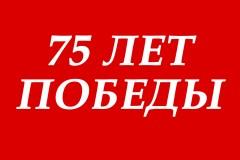 Фотопроект «Салют Победы»